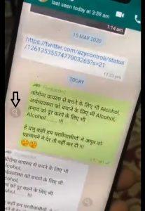 Spot a Fake Message on WhatsApp